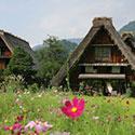 岐阜県の宿泊施設